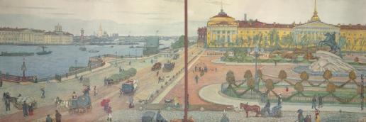 Добужинский М. В. Панорама Санкт-Петербурга с Медным всадником Фальконе
