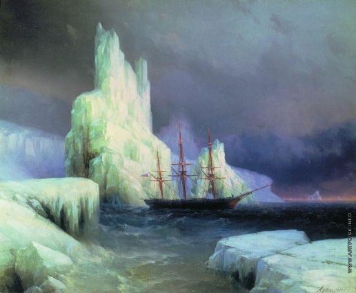 Айвазовский И. К. Ледяные горы в Антарктиде