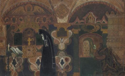 Брайловский Л. М. Молитва