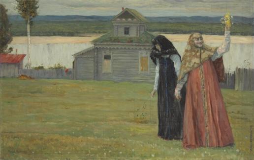 Нестеров М. В. Две сестры