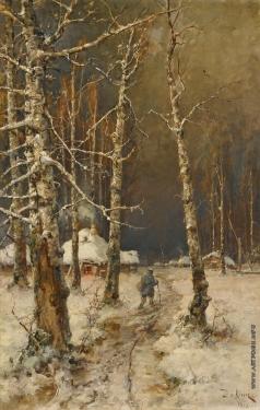 Клевер Ю. Ю. Путешественник в снегах