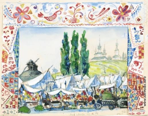 Добужинский М. В. Декорации для Сорочинская ярмарки