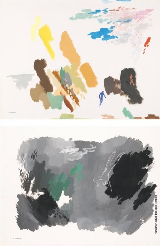 Анненков Ю. П. Две композиции