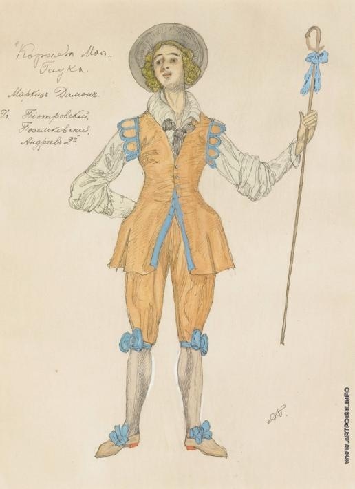 "Головин А. Я. Эскиз костюма для ""Королева Мая"""