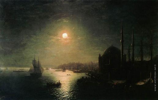 Айвазовский И. К. Лунная ночь в Константинополе