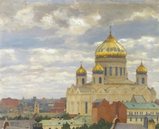 Гермашев М. М. Вид на храм Христа Спасителя, Москва