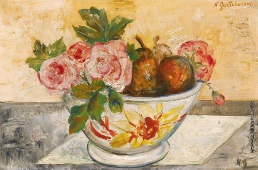 Гончарова Н. С. Натюрморт с розами и грушами
