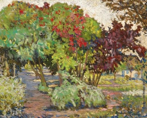 Альтман А. Летний сад во Франции