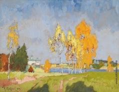 Горбатов К. И. Осенний пейзаж с березами