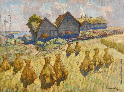 Горбатов К. И. Урожай