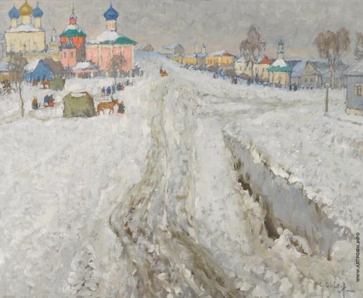 Горбатов К. И. Город в России под снегом