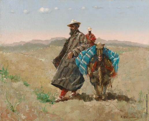 Колесников С. Ф. Киргизские путешенственники