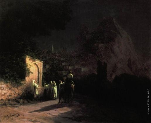 Айвазовский И. К. Лунная ночь. У родника
