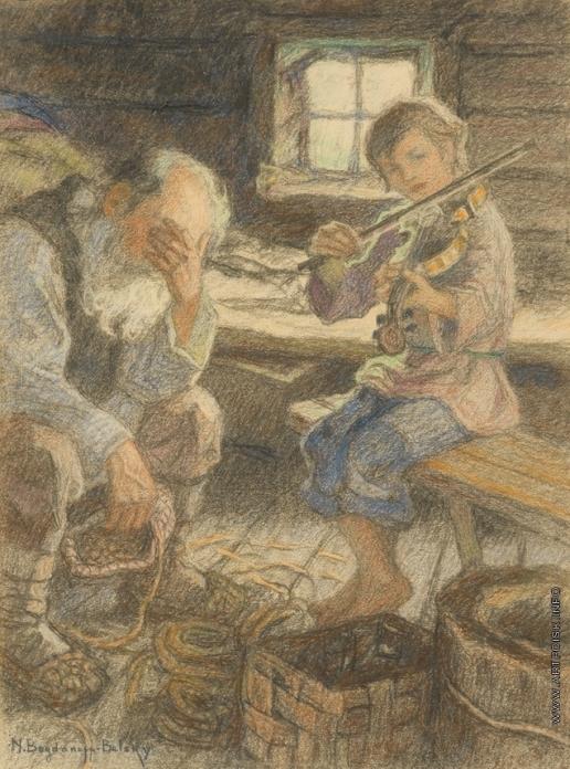 Богданов-Бельский Н. П. Талантливый музыкант