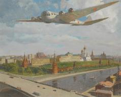 Антипов Н. А. Полет над Кремлем. Москва