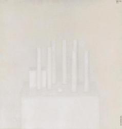 Вейсберг В. Г. Семь колон, куб и сфера