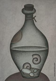 Краснопевцев Д. М. Натюрморт с бутылкой