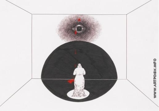 Пригов Д. А. Женщина в черном кругу