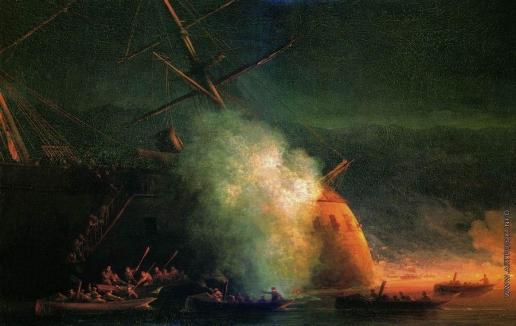 Айвазовский И. К. Минная атака катерами парохода «Великий князь Константин» турецкого броненосца «Ассари-Шевкет» на Сухумском рейде 12 августа 1877 года