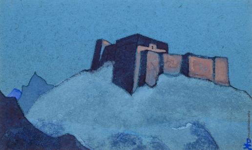 Рерих Н. К. Тибетский Дзонг