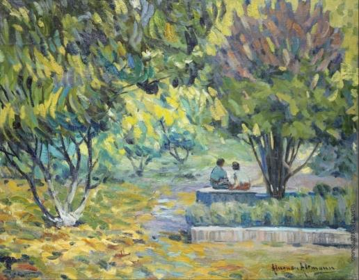 Альтман А. Разговор под деревьями