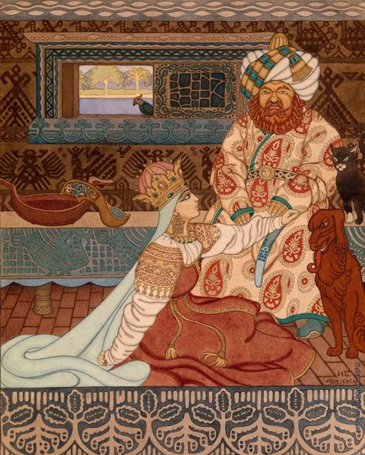 Билибин И. Я. Ханская невеста