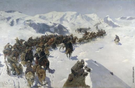 Рубо Ф. А.  Переход князя Аргутинского через Кавказский хребет