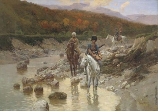 Рубо Ф. А. Казаки у горной речки