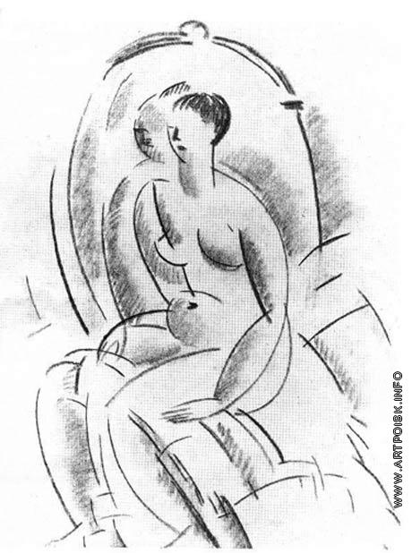 Софронова А. Ф. У зеркала