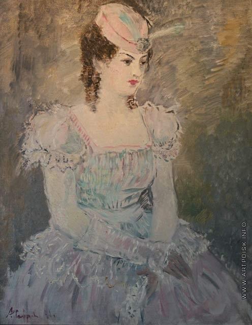 Софронова А. Ф. Женский портрет