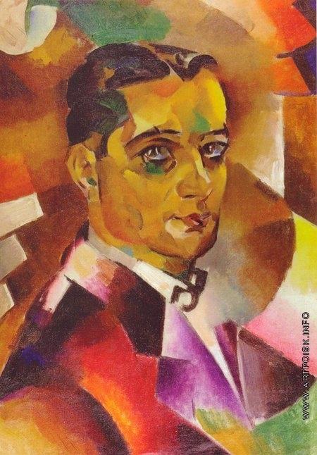 Баранов-Россинэ В. Д. Кубистский автопортрет
