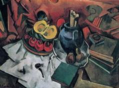 Куприн А. В. Большой натюрморт с тыквой, вазой и кистями