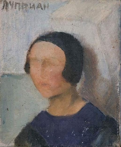 Луппиан В. К. Женский портрет.