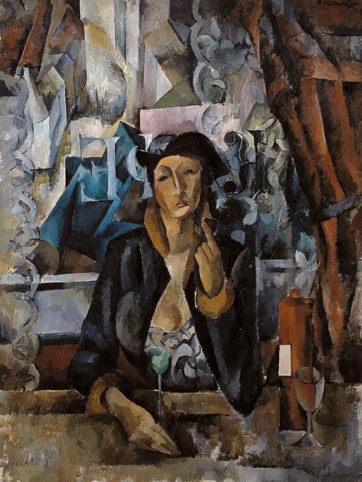 Осмеркин А. А. В кафе