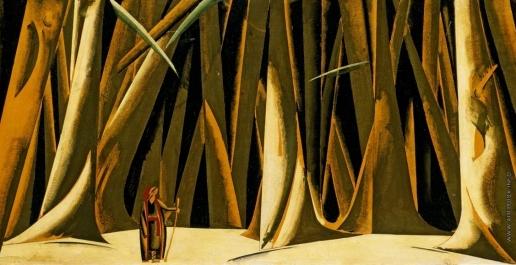 """Татлин В. Е. Лес. Эскиз декорации для 4-го действия неосуществленной постановки оперы М.И.Глинки """"Жизнь за царя"""""""