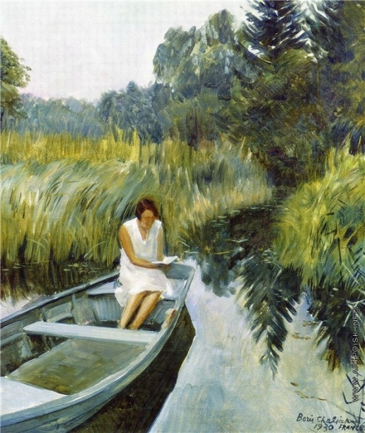 Шаляпин Б. Ф. Ирина Рахманинова в лодке