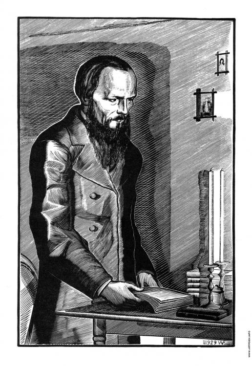 Фаворский В. А. Портрет Ф.М.Достоевского