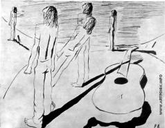 """Вардзигулянц Р. И. Виктор Хара. Моя трудовая гитара. Из серии """"Памяти поэтов-антифашистов"""""""