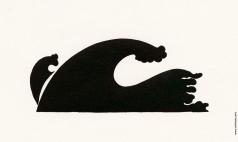 Фаворский В. А. Иллюстрация к произведению Б. Пильняка