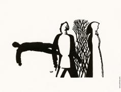 Фаворский В. А. Заставка к произведению Б. Пильняка «Рассказ о гибелях»