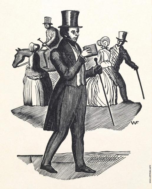 Фаворский В. А. Иллюстрация к произведению П. Мериме