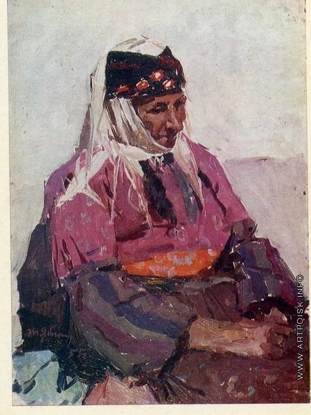 Яблонская Т. Н. Старая курдянка