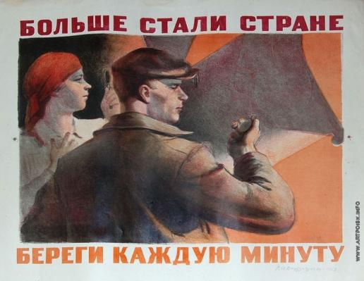 Вардзигулянц Р. И. Плакат
