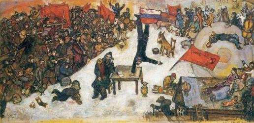Шагал М. З. Революция
