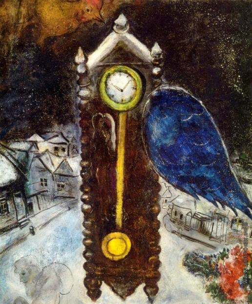Шагал М. З. Часы с синим крылом
