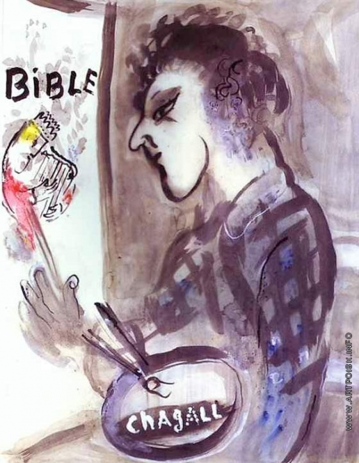 Шагал М. З. Автопортрет с палитрой