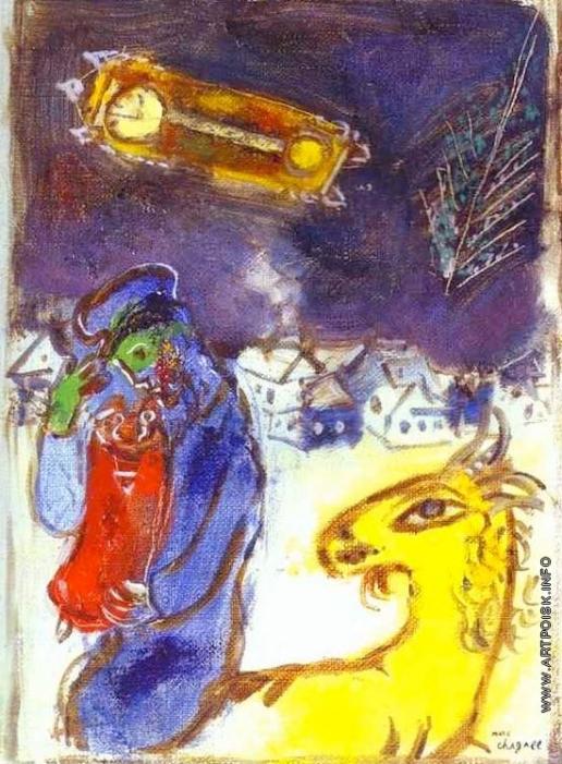 Шагал М. З. Еврей с Торой