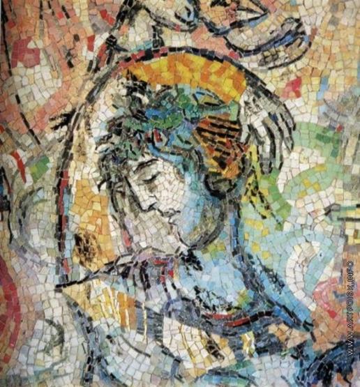 Шагал М. З. Завет Одиссея. Фрагмент