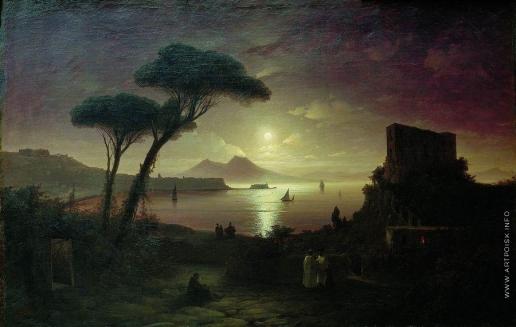 Айвазовский И. К. Неаполитанский залив в лунную ночь
