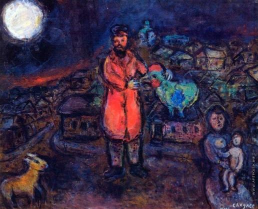 Шагал М. З. Деревня